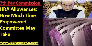 7th-cpc-latest-on-hra-allowances-ec-report