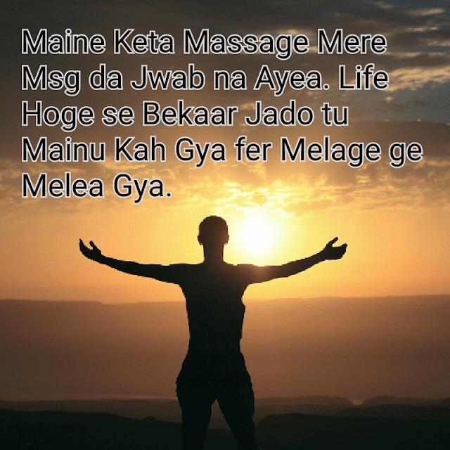 Sad quotes in punjabi, Love jokes , Sad jokes, Sad status , Sad comment photos