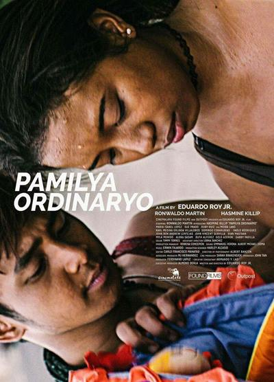 Pamilya Ordinaryo 2016 full movie