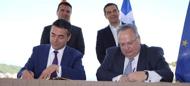 Η «Συμφωνία των Πρεσπών» τμήμα σχεδίου διαμελισμού της Ελλάδος