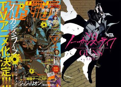 No Guns Life anime anunciado com diretor de Overlord