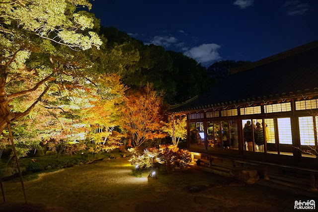 Joten-ji temple, Fukuoka