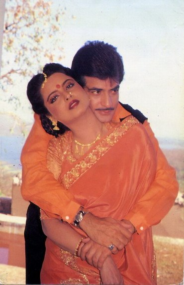 Rekha With Other Actors
