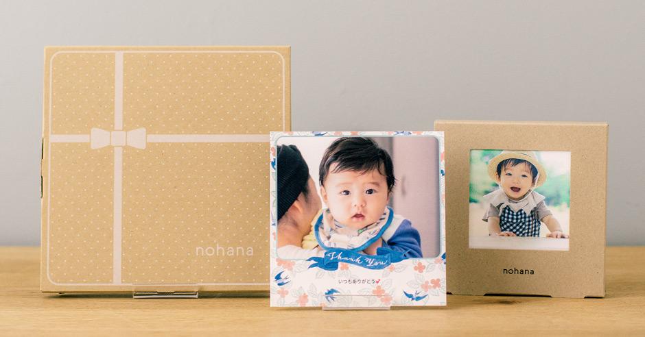 おじいちゃん・おばあちゃんに贈る孫のアルバムは、月に1冊無料でもらえるフォトブックアプリ「ノハナ」で