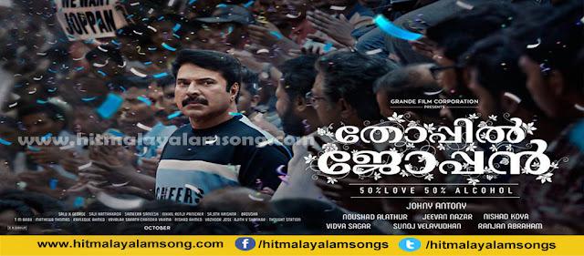 Thoppil Joppan Malayalam Movie