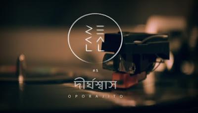 Dirghoshash Lyrics by Recall Band Album Oporajito