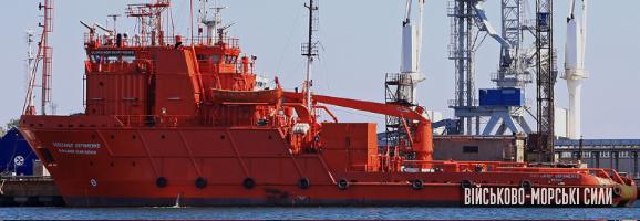 Рятувальне судно «Олександр Охрименко» стане водолазною базою ВМСУ