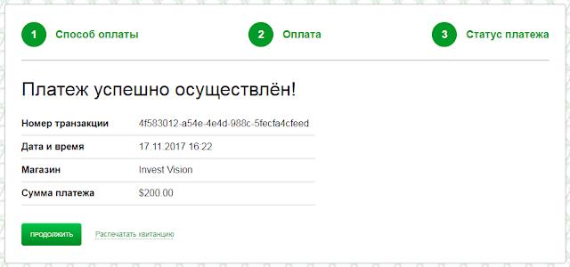 invest-vision.net хайп