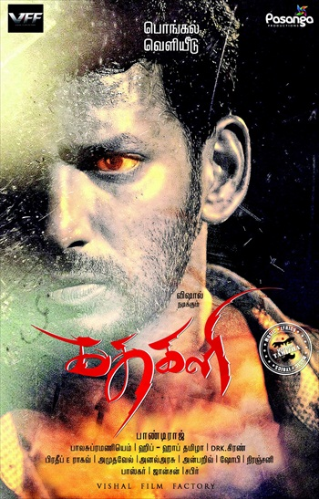 Kathakali 2016 UNCUT Dual Audio Hindi Movie Download