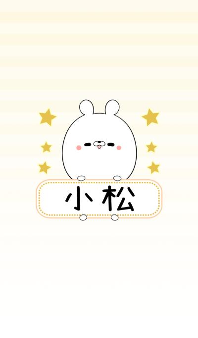 Komatsu Omosiro Namae Theme