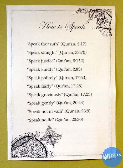 quran quotes justice beauty braveQuran Quotes About Peace