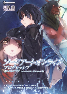 Download Sword Art Online Progressive – Aria in the Starless Night (Aincrad 1st Floor, December 2022)