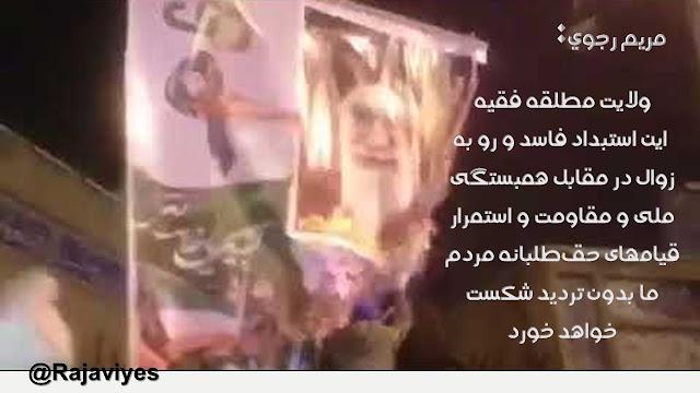 پیام مریم رجوی در پنجمین روز  قیام ایران- ۱۱دی ۱۳۹۶