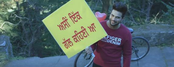 Ghaint Propose - Anmol Gagan Maan Full Lyrics HD Video