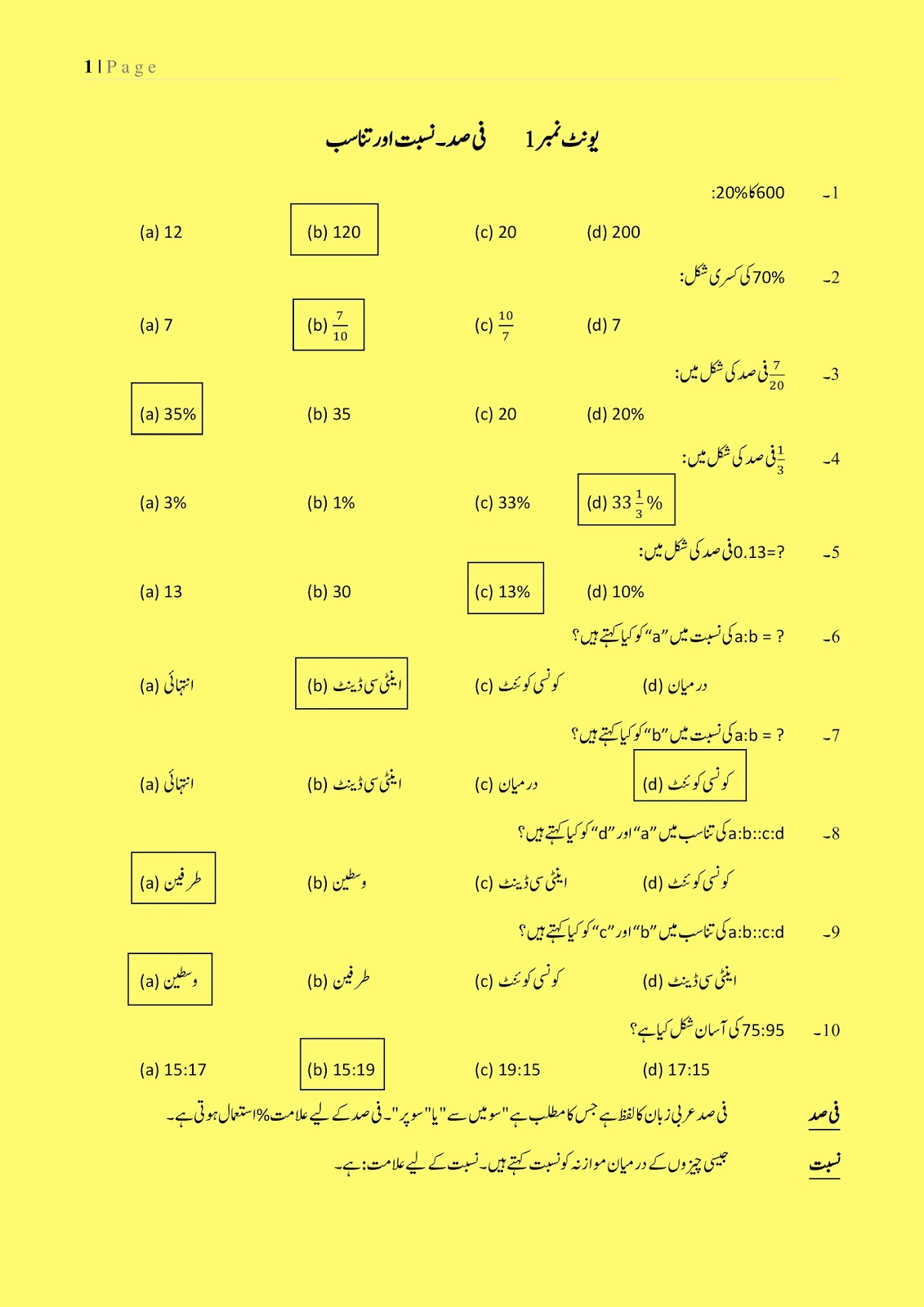 9th Class General Math Notes Full Book Urdu Medium in PDF Format