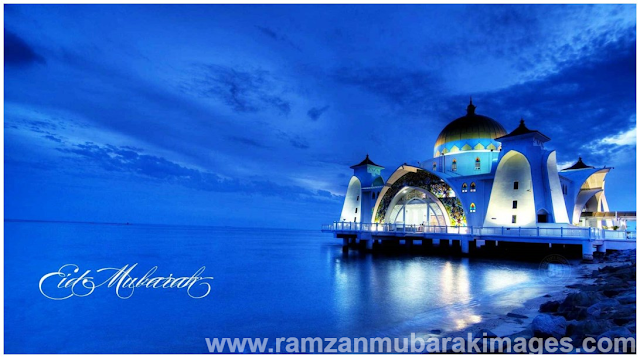 ramzan images with quotes