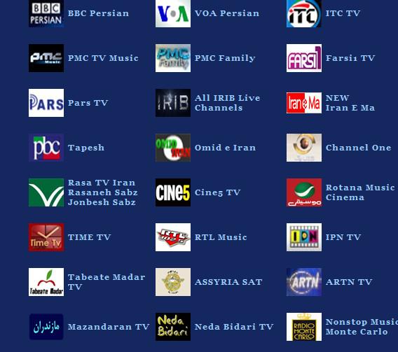 Itn tv live iranproud