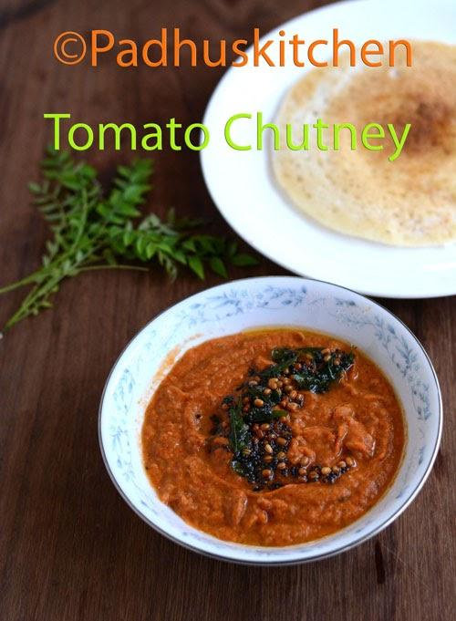 Tomato chutney without garlic-South Indian style Tomato chutney