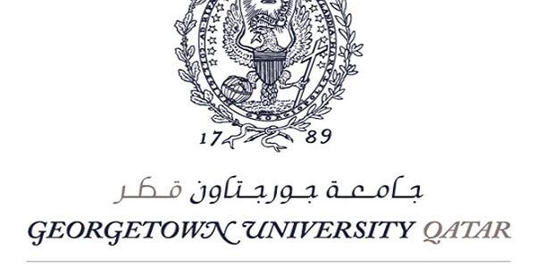وظائف-جامعة-جورجتاون-في-قطر-لمختلف -لتخصصات