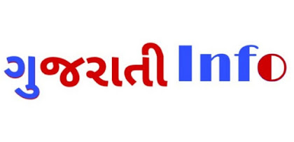 Gujarati Information