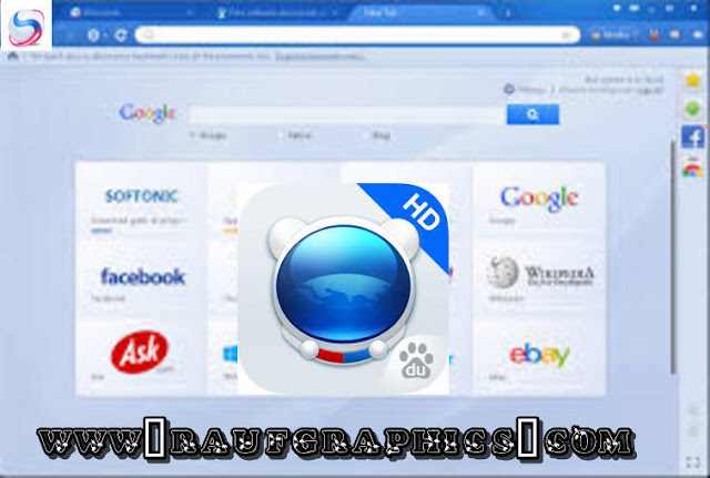Baidu Browser Offline Installer Download