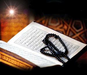 Tips cepat menghafal Al Quran