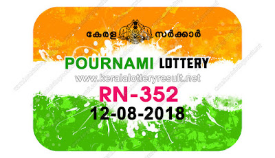 KeralaLotteryResult.net , kerala lottery result 12.8.2018 pournami RN 352 12 august 2018 result , kerala lottery kl result , yesterday lottery results , lotteries results , keralalotteries , kerala lottery , keralalotteryresult , kerala lottery result , kerala lottery result live , kerala lottery today , kerala lottery result today , kerala lottery results today , today kerala lottery result , 12 08 2018 12.08.2018 , kerala lottery result 12-08-2018 , pournami lottery results , kerala lottery result today pournami , pournami lottery result , kerala lottery result pournami today , kerala lottery pournami today result , pournami kerala lottery result , pournami lottery RN 352 results 12-8-2018 , pournami lottery RN 352 , live pournami lottery RN-352 , pournami lottery , 12/8/2018 kerala lottery today result pournami , 12/08/2018 pournami lottery RN-352 , today pournami lottery result , pournami lottery today result , pournami lottery results today , today kerala lottery result pournami , kerala lottery results today pournami , pournami lottery today , today lottery result pournami , pournami lottery result today , kerala lottery bumper result , kerala lottery result yesterday , kerala online lottery results , kerala lottery draw kerala lottery results , kerala state lottery today , kerala lottare , lottery today , kerala lottery today draw result,