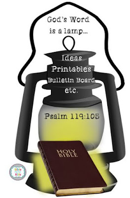 https://www.biblefunforkids.com/2019/06/gods-word-is-lamp.html