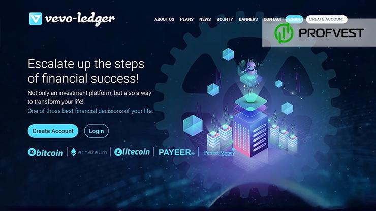 Vevo Ledger обзор и отзывы HYIP-проекта