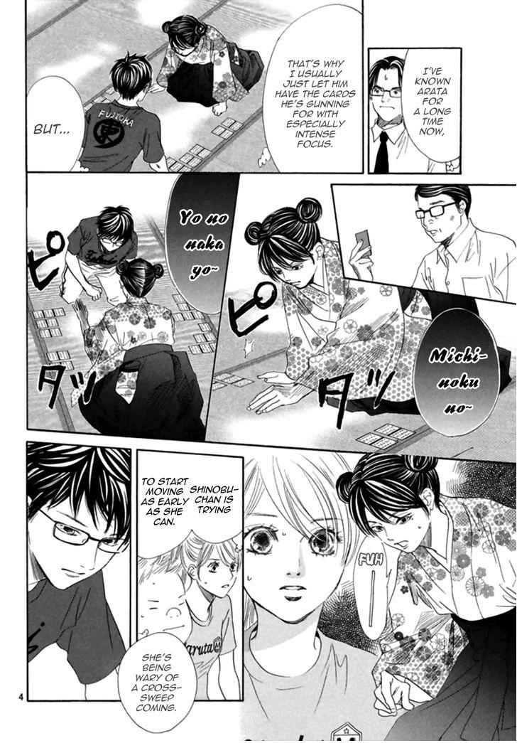 Chihayafuru - Chapter 135