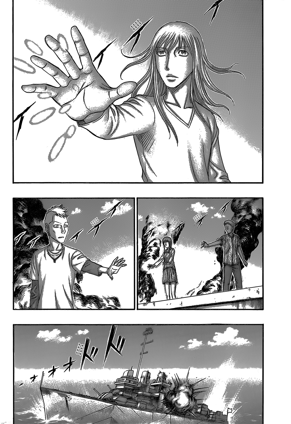 Destroy and Revolution - Chapter 58