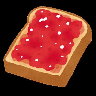 ジャムトーストのイラスト