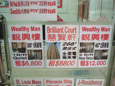 Hong Kong Estate Agents, China