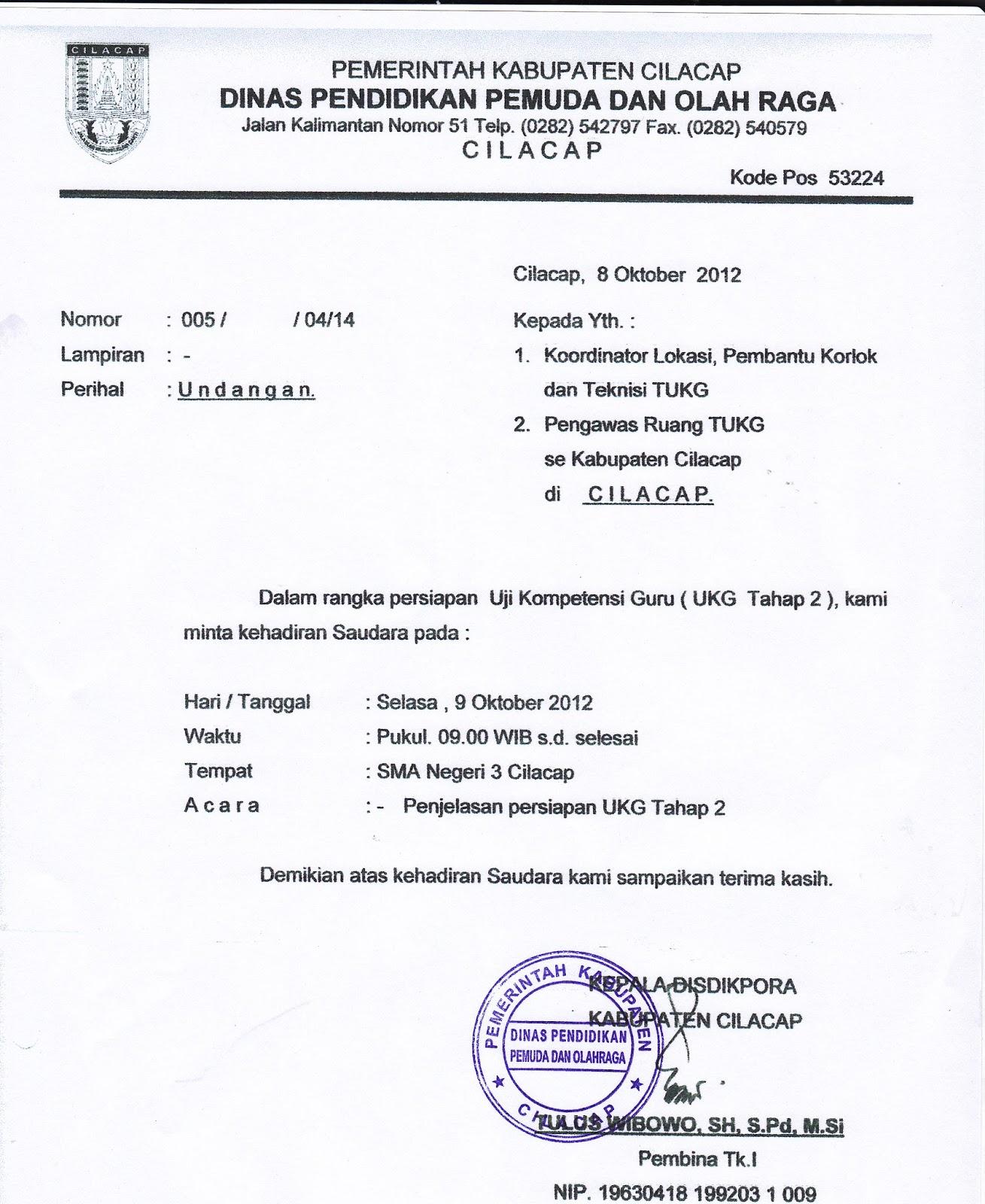 Contoh Surat dinas undangan 2018 | Kumpulan Contoh Surat ...