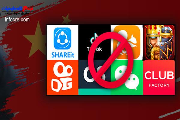 الهند تحظر 59 تطبيقًا صينيًا بما في ذلك TikTok و CamScanner ومتصفح UC