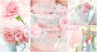 http://create-dreams-blog.blogspot.ru/2016/08/blog-post.html