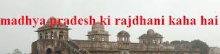 Madhya Pradesh Ki Rajdhani Kaha Hai