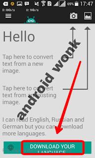 Merubah gambar jadi text di android