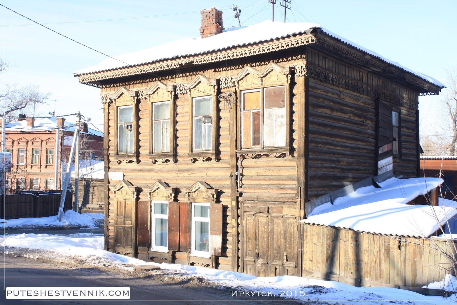 Архитектура Иркутска