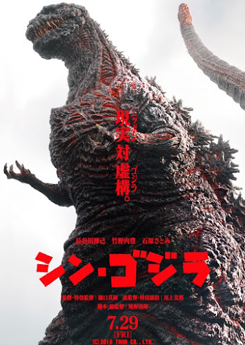 Shin Godzilla (BRRip 1080p  Japones Subtitulada) (2016)