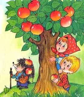 Картинка Для Детей Яблоня