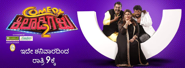 Comedy Khiladigalu Season 2 Show on Zee Kannada Plot Wiki,Cast,Promo,Host,Timing