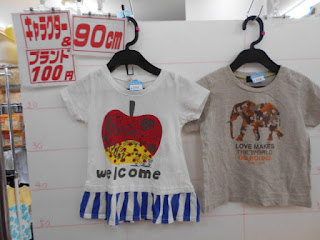 100円子供服90㎝のりんごのワンピースとぞうのTシャツ