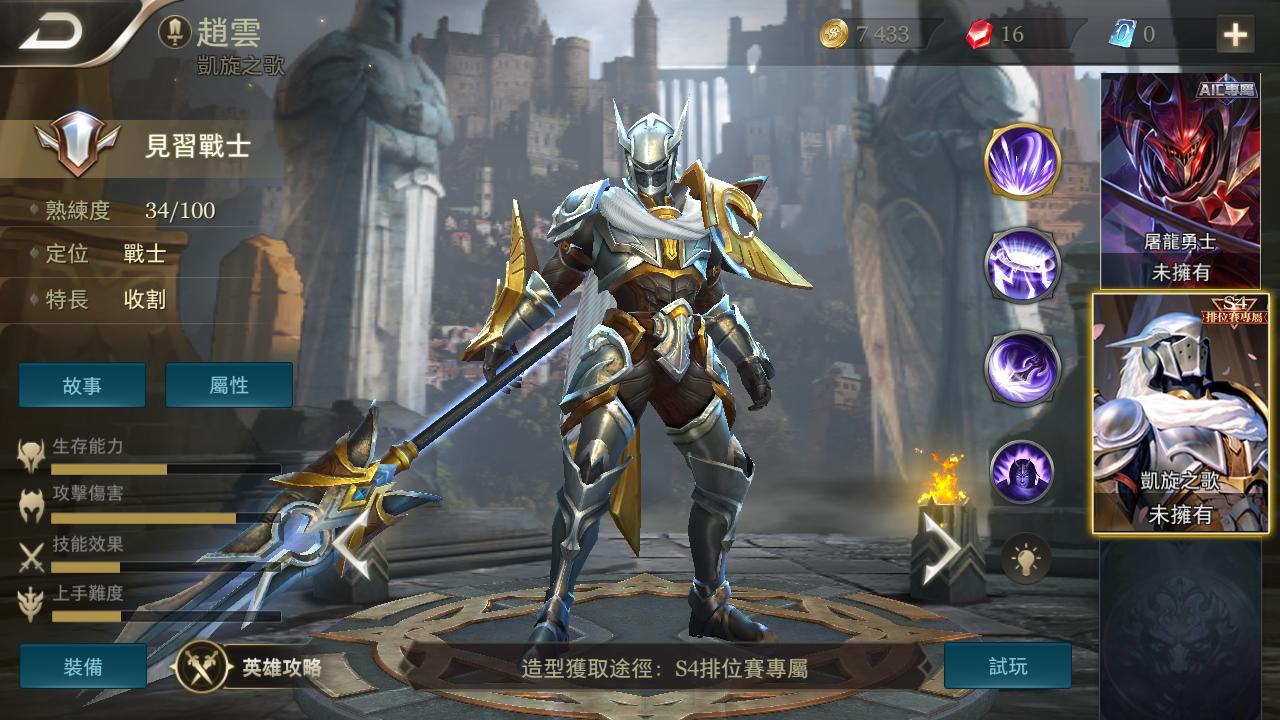Zanis New Skin Arena Of Valor