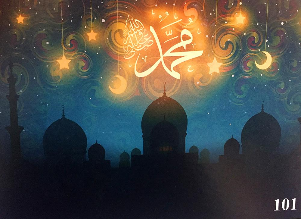 jual dinding wallpaper ramadhan