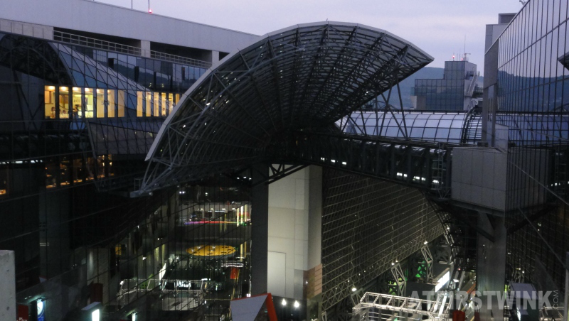 Kyoto station at night from the outside