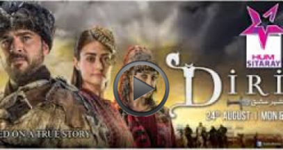 Dirilis Episode 5 Full Dailymotion -7th September 2015 - TV Drawer