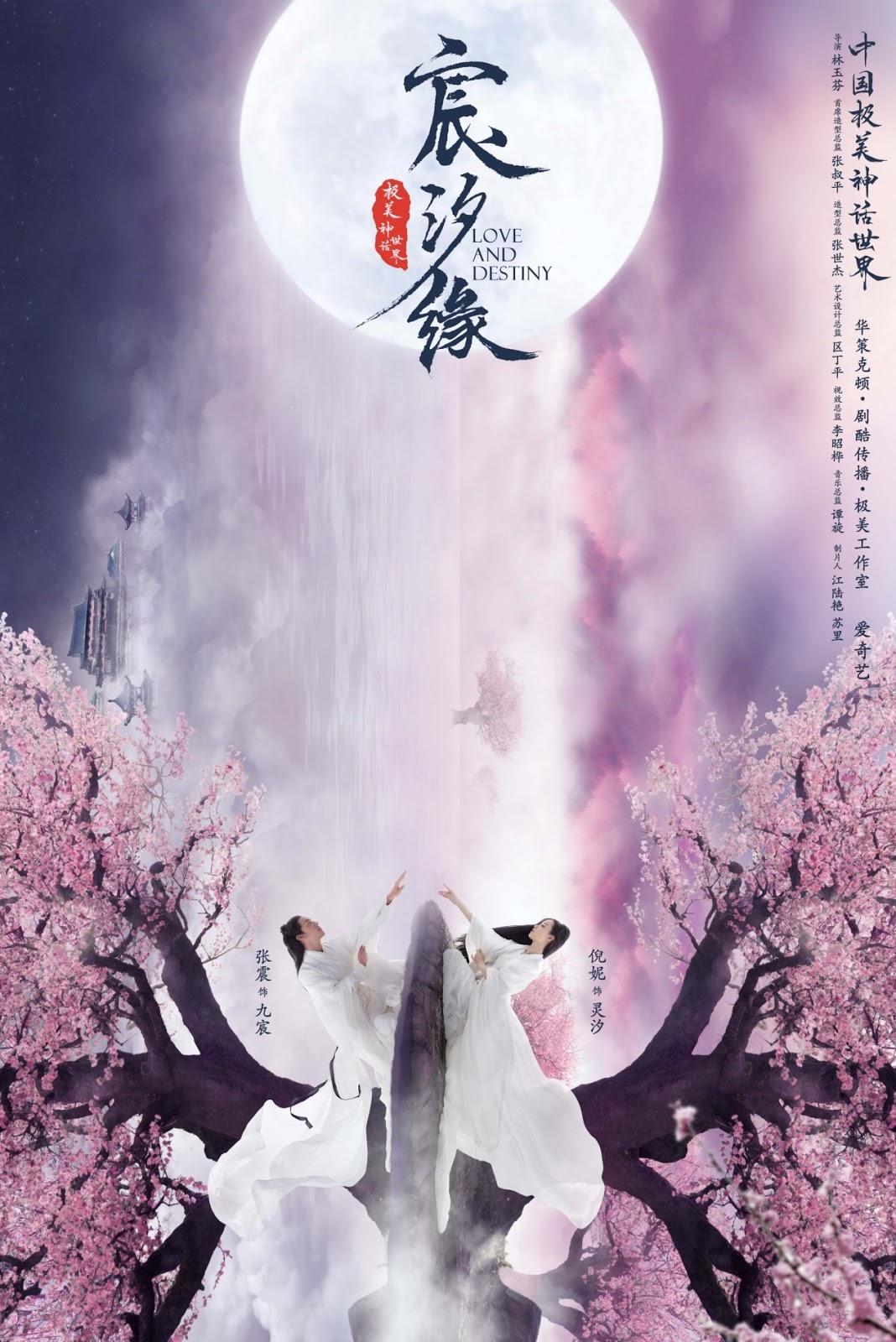 Xem Phim Tam Sinh Tam Thế: Thần Tịch Duyên - Love and Destiny