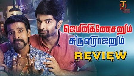 Gemini Ganeshanum Suruli Raajanum Review – Atharv