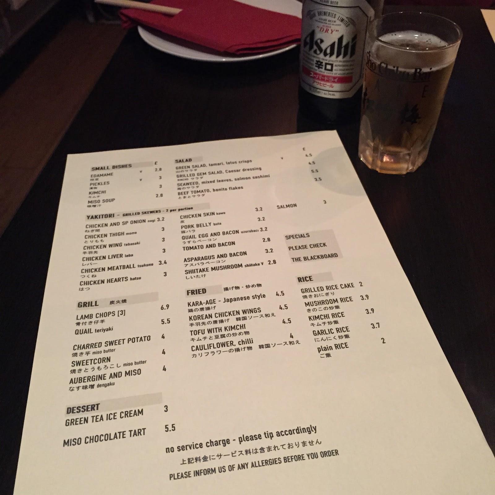 Posto  Restaurant Week Menu